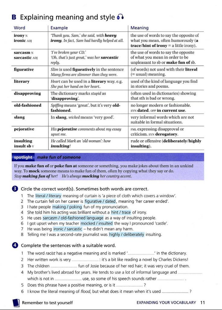 Oxford Word Skills Advanced 2.png